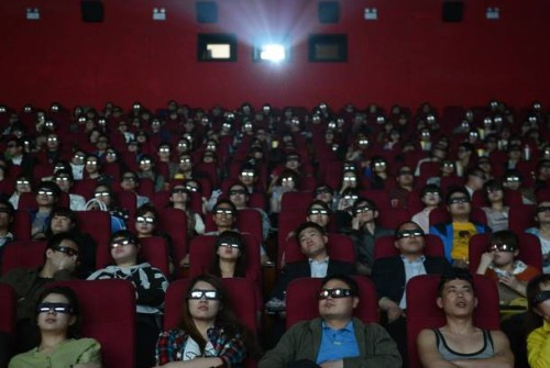 glasses free 3D cinema