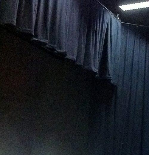 Cinema Masking Systems